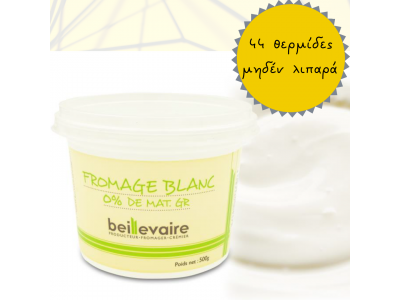 Fromage Blanc 500ml